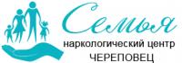 Наркологический центр «Семья» в Череповце